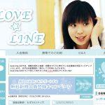love-lne
